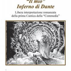 Il mio Inferno di Dante