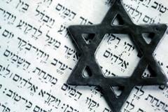 Anche Trani aderisce alla Giornata Europea della Cultura Ebraica