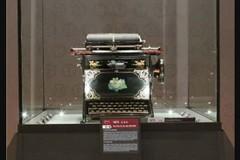 Museo della macchina per scrivere: domani ingresso gratuito per le donne