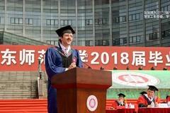 Il discorso di laurea di Carlo Dragonetti