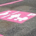 Parcheggi rosa, approvata all'unanimità la mozione del consigliere Lima