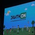 DigithON, da giovedì a domenica la sesta edizione