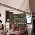 Da Bach a Ysaye, ieri a Trani il maestro Etuko Kimura