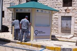 Info point Puglia Promozione