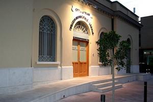 Polizia Municipale di Trani