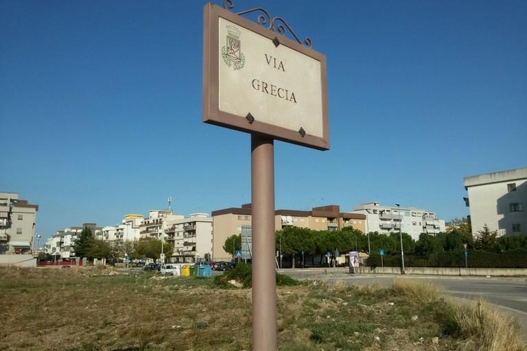 Alloggi in via Grecia